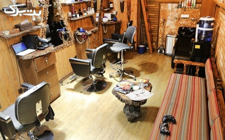 کراتینه مو در آرایشگاه مردانه دانی