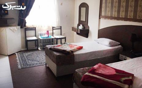 پکیج 2: اقامت فولبرد در هتل خاور