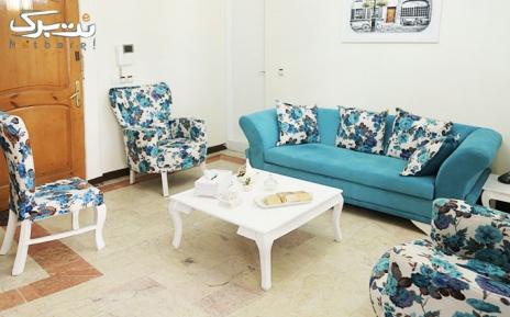 تزریق ژل در مطب خانم دکتر منتصری