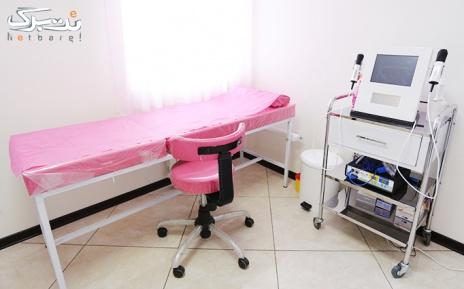 لیزر دایودویژه نواحی بدن در مطب دکتر فتح اللهی