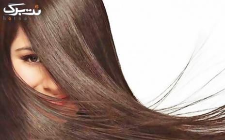کراتینه سرد مو در آرایشگاه ایران چهر