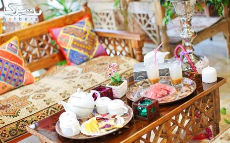 قلیان معمولی و سرویس چای دو نفره در کافه تیس تاس