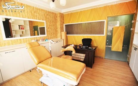 لیزر الکساندرایت نواحی بدن در مطب دکتر اطمینان