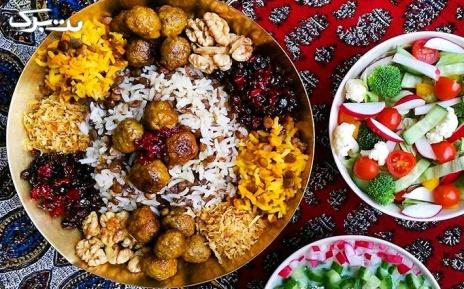منو غذایی ویژه ناهار در سفره خانه سنتی باغ صبا