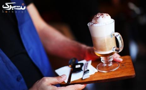 منوی باز کافی شاپ در کافه کاکتا