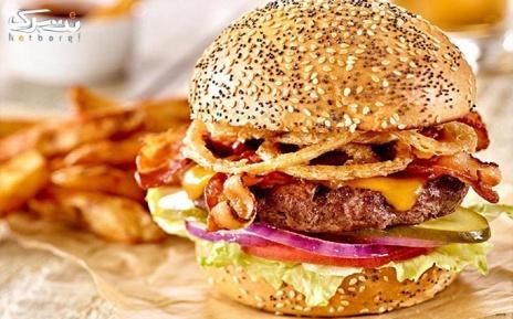 منوی باز ساندویچ و پاستا در فست فود فرندز