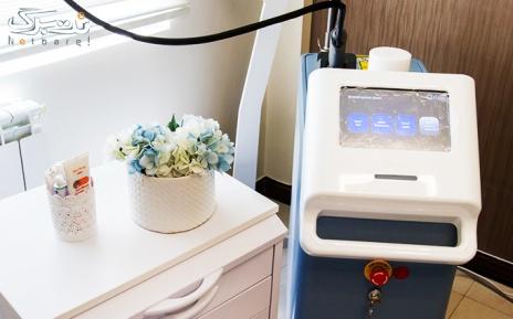 لیزر الکساندرایت زیر بغل در مطب دکتر دریانی
