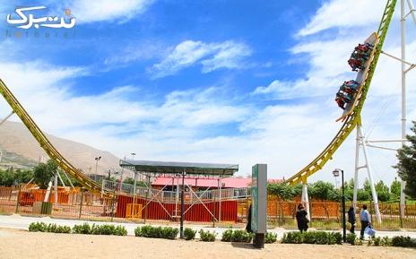 هرم هیجان ، پیست پرش در آسمان دریاچه خلیج فارس
