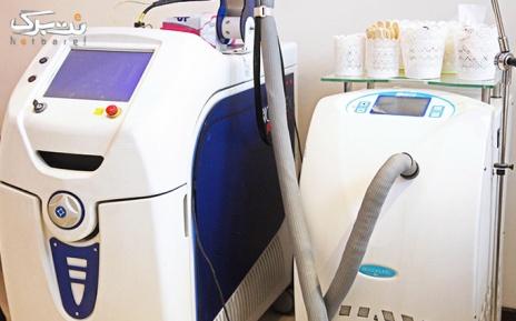 لیزر زیربغل با دستگاه الکس در مطب دکتر نادری