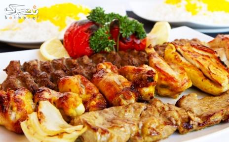 منوی باز غذایی در رستوران سنتی کاه گل