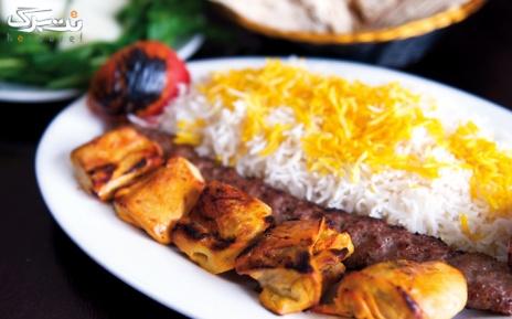 سینی مخصوص کباب میکس در رستوران سنتی مروارید