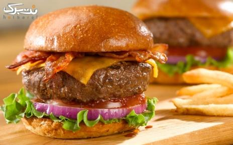 منوی باز ساندویچ و برگر در فست فود مثبت یک