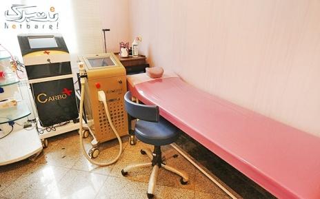 لیزر الکساندرایت فول بادی در مطب دکتر دستنبو