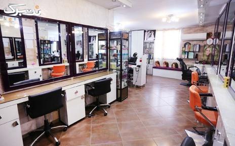 رنگ مو در آرایشگاه نشانه