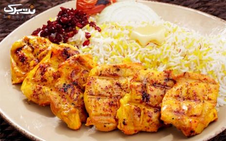 منوی باز غذای اصلی در سفره خانه امیرکبیر فشم