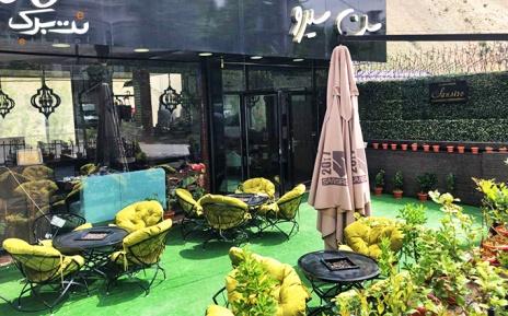 سرویس چای و قلیان درکافه رستوران ایتالیایی سن سیرو