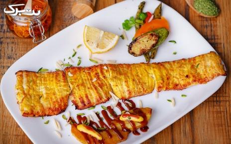 پکیج2:رستوران افسانه با غذای ایرانی 12,000 تومان