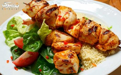 منوی رستوران در رستوران لبنانی پالمیرا