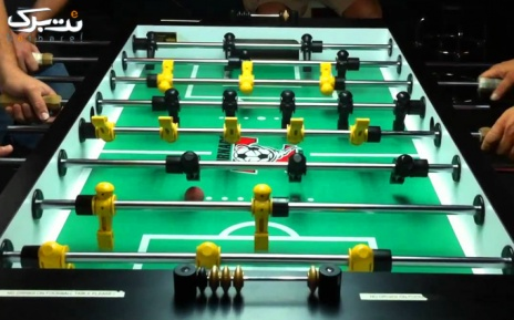 کارتینگ پرند،فوتبال دستی،پینگ پنگ،سکه بازی و ریموت