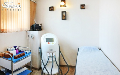 لیزر SHR_IPL ویژه زیر بغل در مطب دکتر آزادی فرد