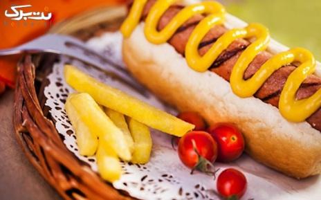 ساندویچ هات ژامبون در رستوران زنجیره ای مکروم