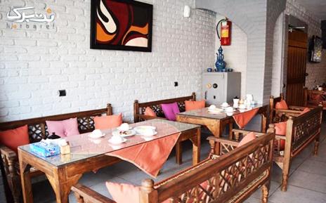 سفره خانه مراکشی مغرب با سینی افطاری