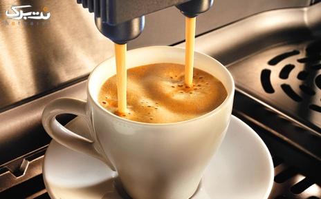 منو نوشیدنی های سرد و گرم در کافه صبح امروز