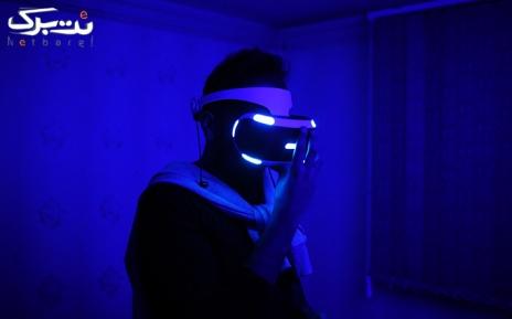بازی VR در گیم باکس استاریکس