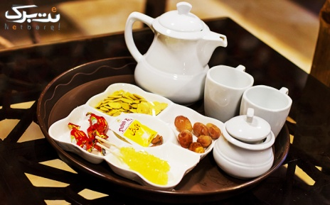 سرویس چای و قلیان معمولی در سفره خانه دورهمی