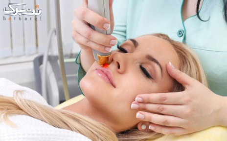 لیزر الکس ویژه نواحی بدن در مطب دکتر محقق