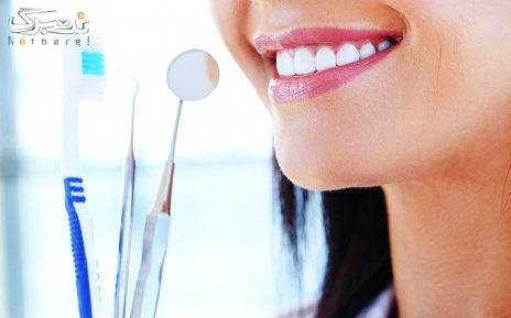 عصب کشی و پر کردن تخصصی دندان شماره 7 دکتر افشاری