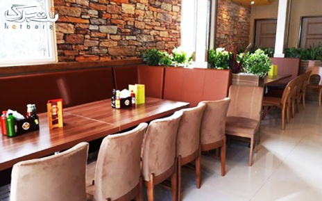 قلیان سیب یخ یا انگور یخ و چای در رستوران مکروم