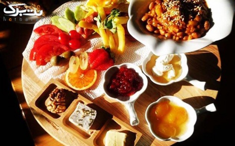 کافه فست فود فابه با بوفه صبحانه ایرانی