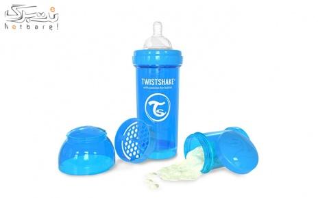 شیشه شیر تویست شیک 260میلیلیتر آبی Twistshake