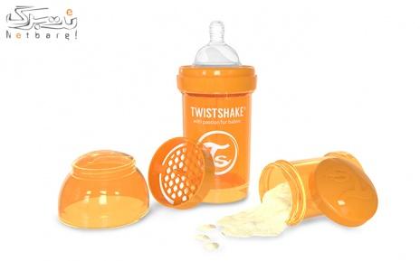شیشه شیر تویست شیک 260میلیلیتر نارنجیTwistshake