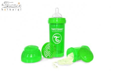 شیشه شیر تویست شیک 260میلیلیتر سبز Twistshake