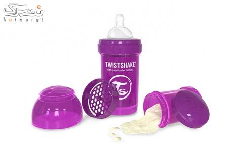 شیشه شیر تویست شیک 260میلیلیتر بنفش Twistshake