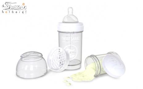 شیشه شیر تویست شیک 260میلیلیتر سفید Twistshake