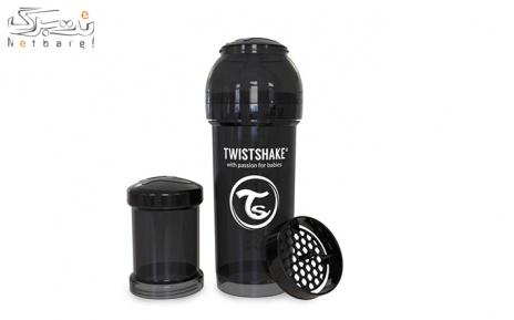 شیشه شیر تویست شیک 260 میلی لیتر مشکی Twistshake