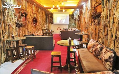 سرای سنتی گپ تایم با سرویس چای و قلیان عربی