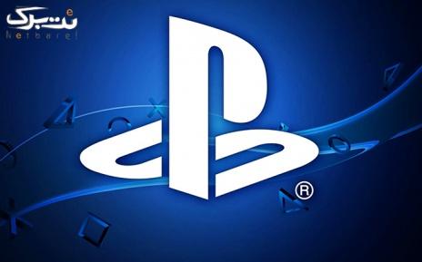 گیم نت لیون با بازی PS4 (دو نفره)