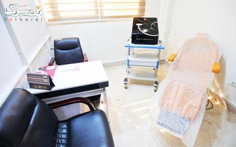 لیزر الکس رکسانا ۲۰۱۷نواحی بدن در مطب دکتر شکری