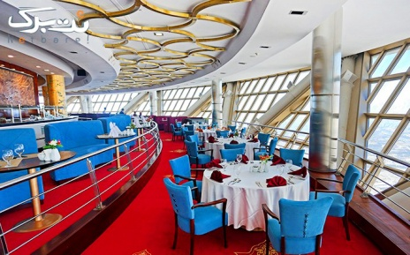 ناهار رستوران گردان برج میلاد شنبه 23 تیر