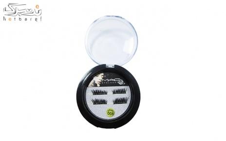 پکیج 7: مژه مصنوعی مگنتی مک مدل 008