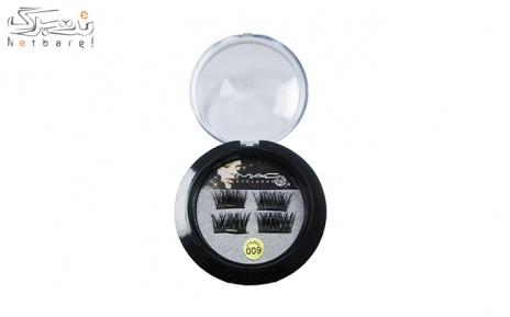 پکیج 8: مژه مصنوعی مگنتی مک مدل 009