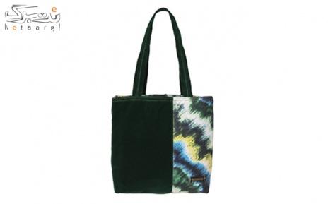 کیف زنانه مدل 45-1746 سبز تیره