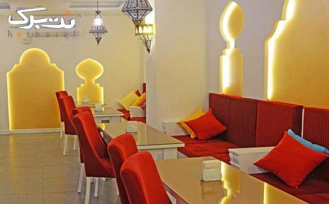 منو باز غذا در کافه عربی گلدن لیالی