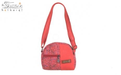کیف دوشی مدل 7-1734 رنگ قرمز