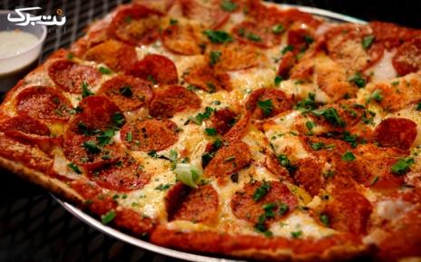 منو باز پیتزا در فست فود کروکدیل