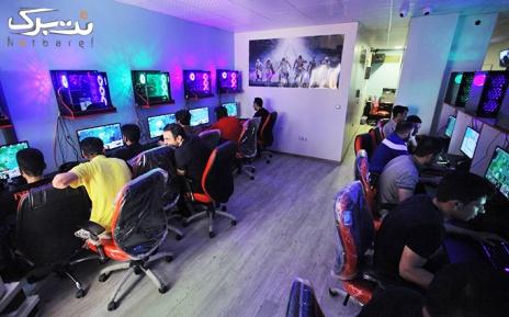 گیم نتTrinitygamecenter با بازی pc (عادی)